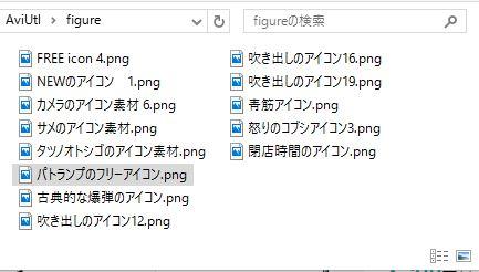 figure_folder.jpg