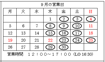 201608211652038ae.png