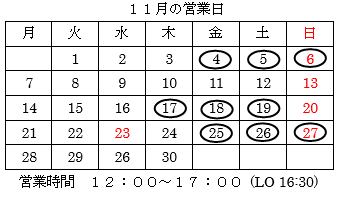 201610191700274c2.png