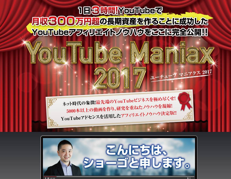 20161024211136a8b.jpg