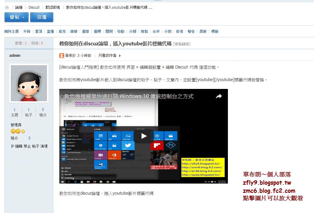 20150312v1.png